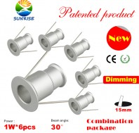 1W dimmable led mini recessed light kit